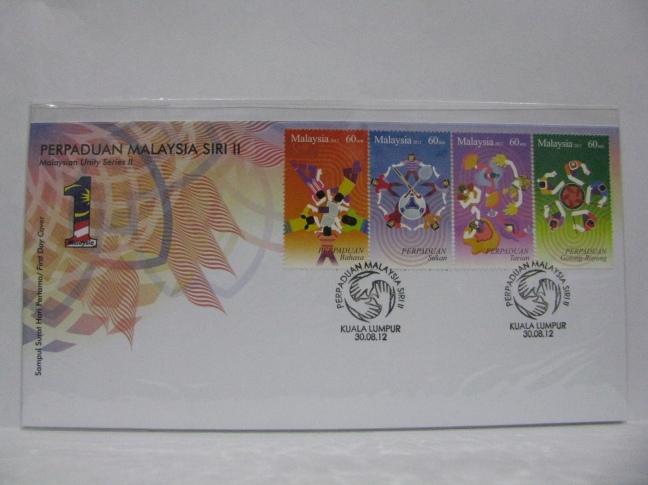 20120830 KL Unity Series 2