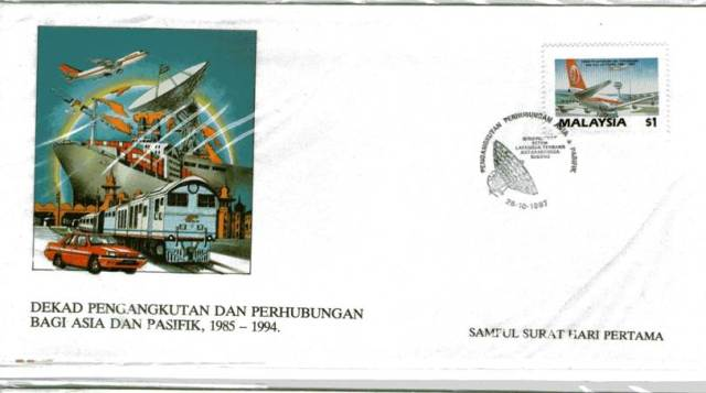 Dekad Subang