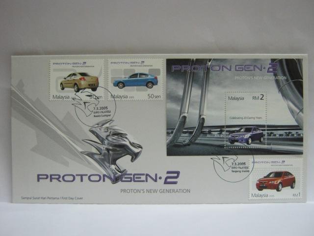 20050307 KL Tanjung Malim Proton Gen 2
