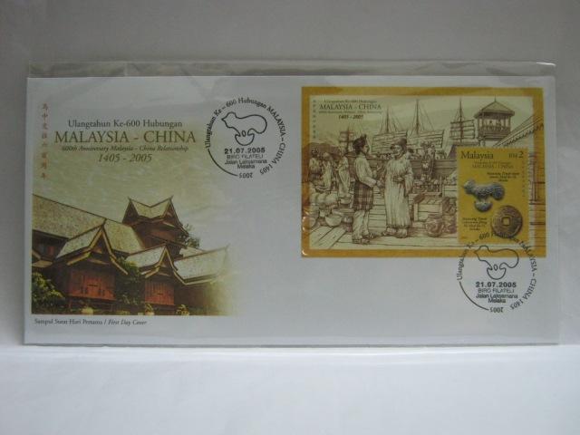 20050721 Jln Laksamana Malaysia - China MS