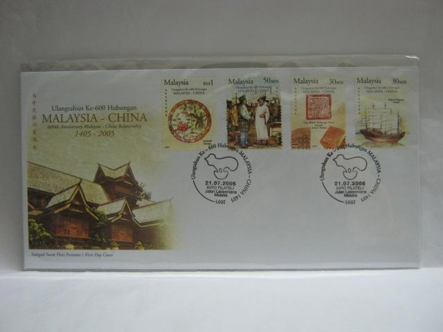 20050721 Jln Laksamana Malaysia - China