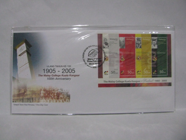 20050830 MCKK Malay College 2