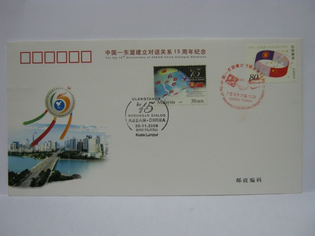 20061030 Nanning Kuala Lumpur ASEAN - China