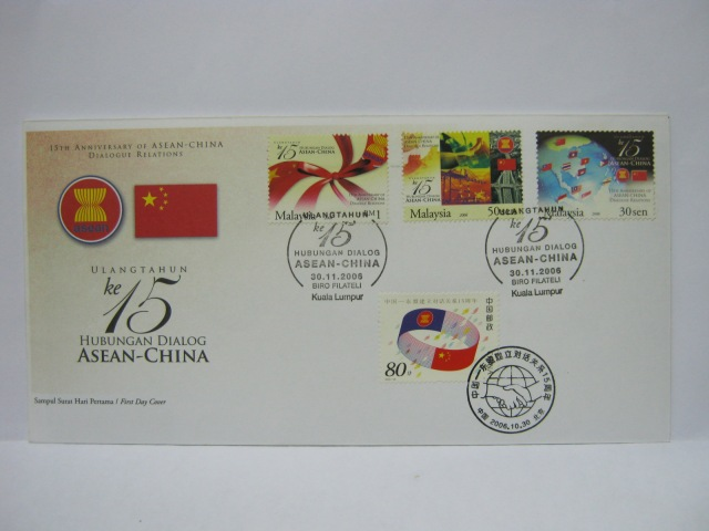 20061130 Beijing Kuala Lumpur ASEAN - China