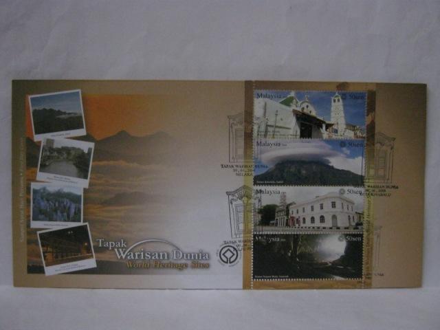 20090409-kota-kinabalu-miri-melaka-pulau-pinang-world-heritage-ms