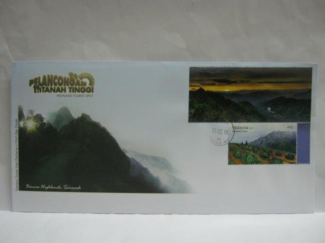 20110221 Ranau Highland Tourist Spot