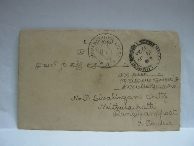 19230719 Kuala Lumpur British Empire Exhibition