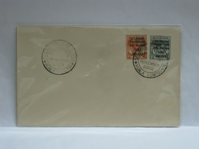 194211 Selangor Exhibition