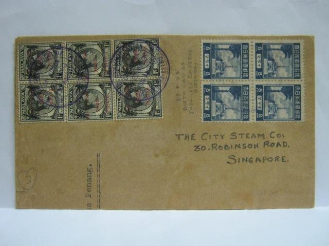 19430429 Penang Emperor Birthday