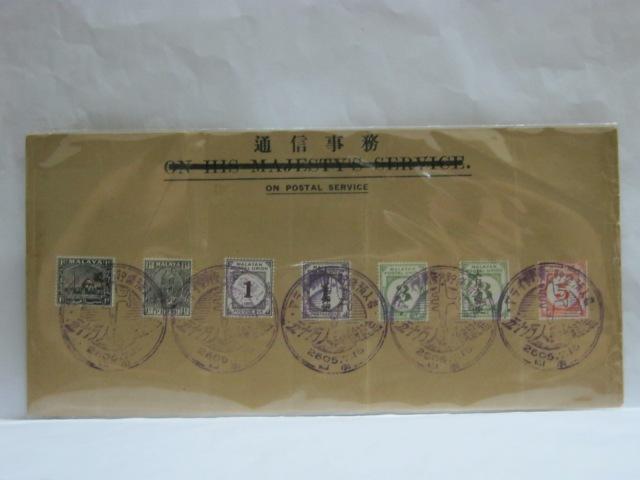 19450715 Singapore 500000 Depositors