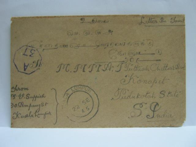 19450922 KL Free Postage