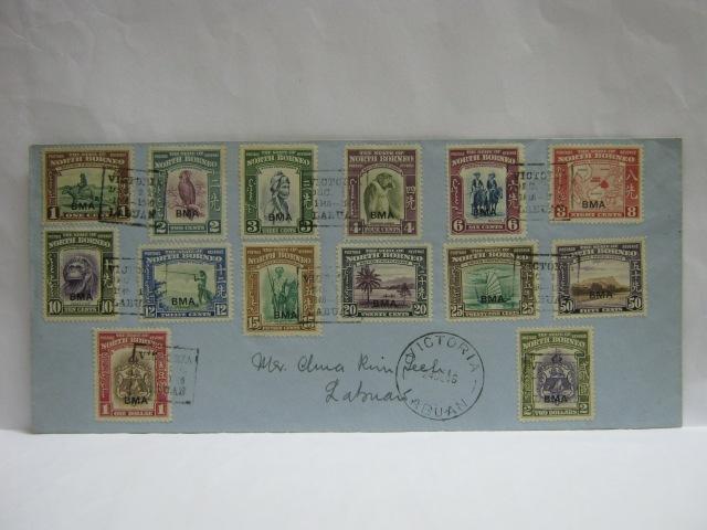 19461224 Victoria Labuan Centenary North Borneo BMA