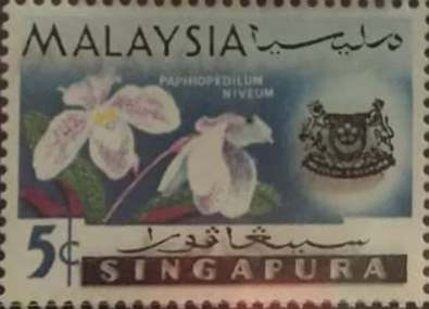 1965 Singapore Unissued Definitive