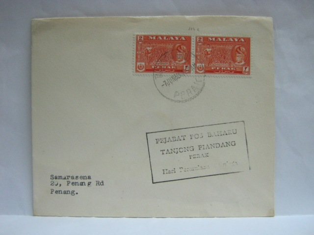 19680607 Tanjong Piandang Post Office Opening