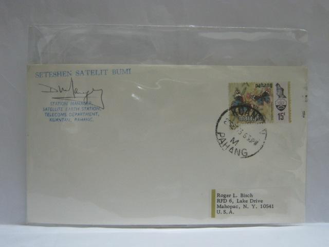 19730920 Kuantan Skylab 3