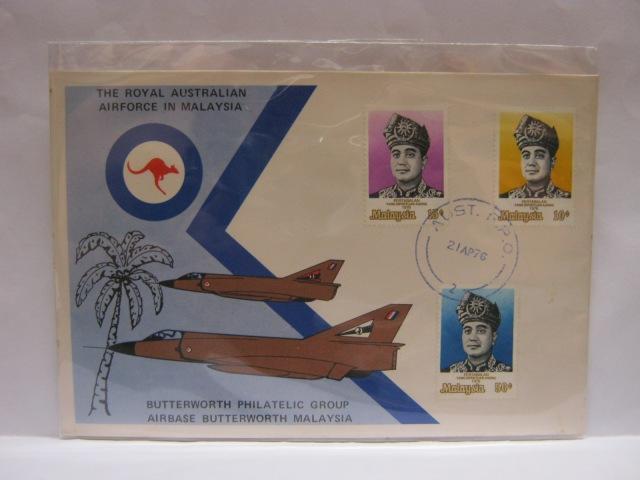 19760421 RAAF Souvenir Cover