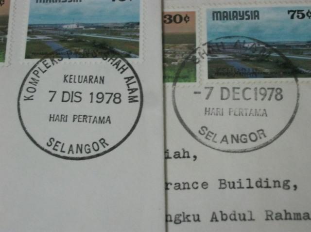 19781207 English and Malay December