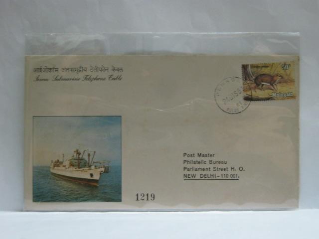 19811224 Penaga IOCOM