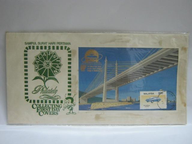 19850803 Pulau Pinang Penang Bridge Crossing