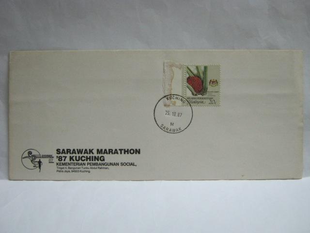 19871025 Kuching Sarawak Marathon 87