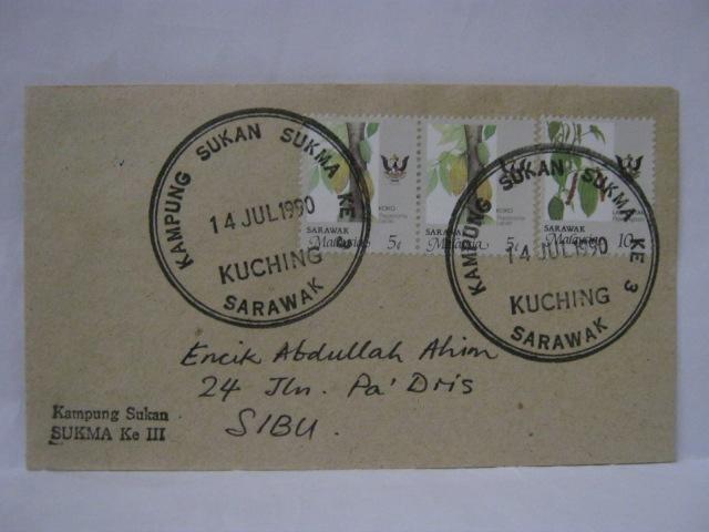 19900714 Kuching Kampung Sukan SUKMA Ke 3