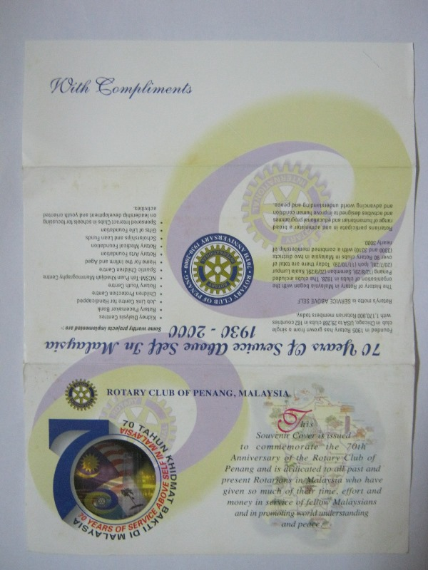 2000 70 Years Rotary Club of Penang Leaflet