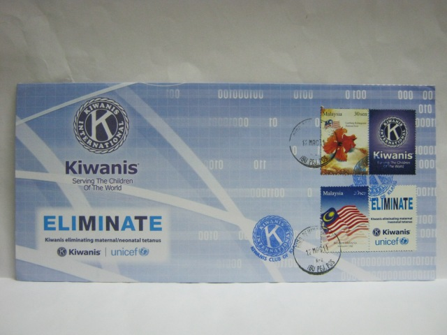 20110312 Kuala Lumpur 36th Kiwanis Asia Pacific Convention ELIMINATE
