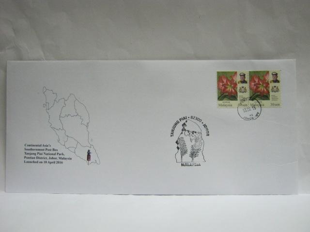20160413 Tanjug Piai cachet cover
