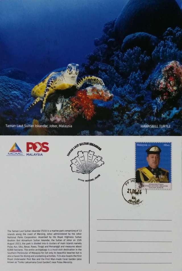 20161021-sultan-iskandar-marine-park-landbased-postbox