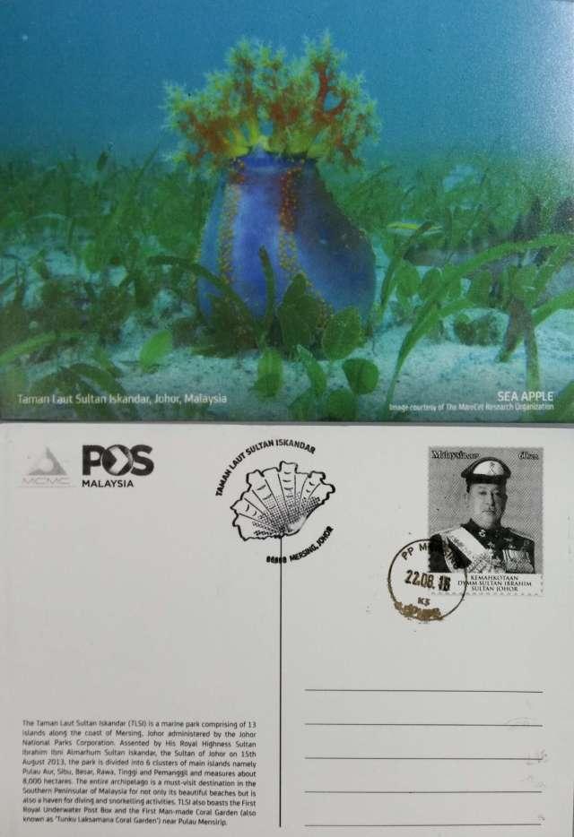 20161022-sultan-iskandar-marine-park-waterproof-postcard