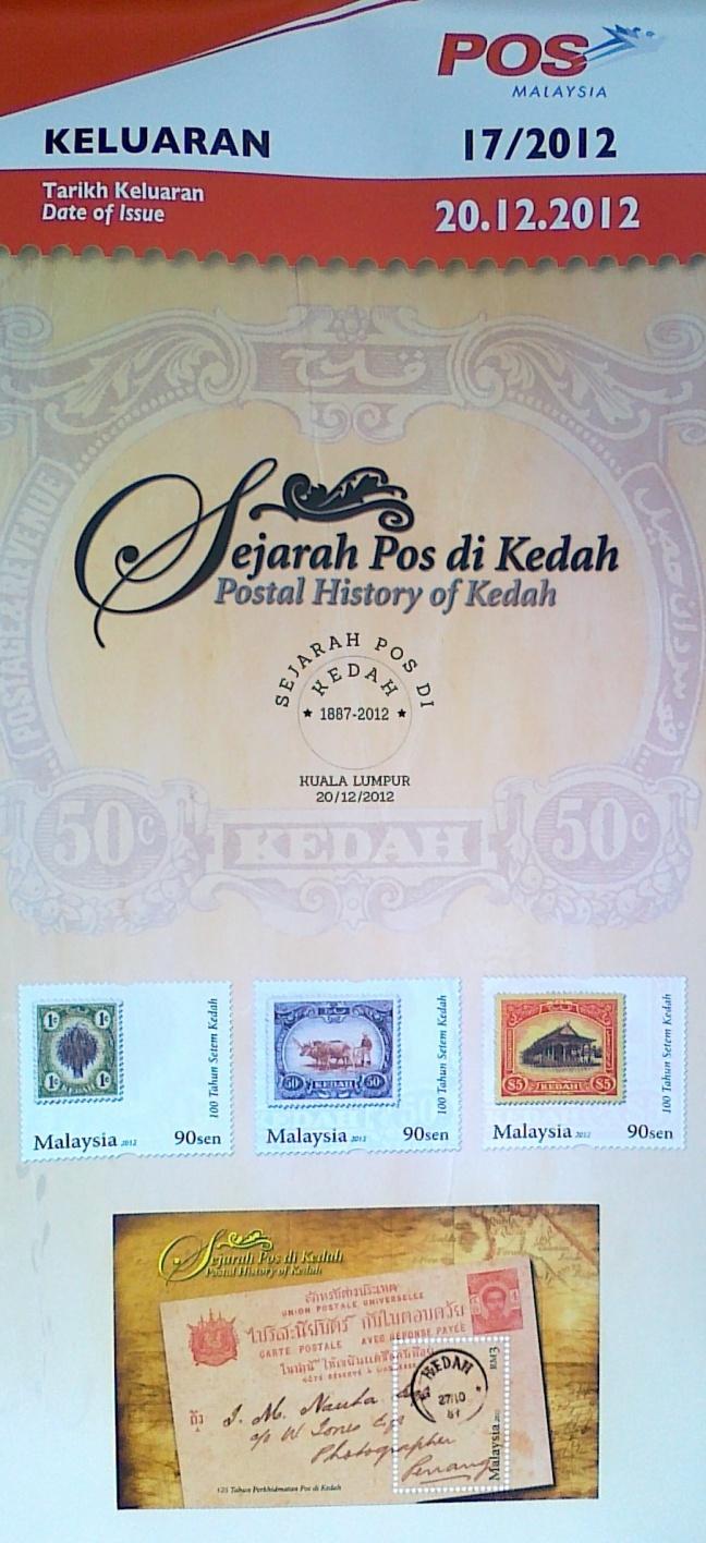 Image Kedah Postal History Banner 1