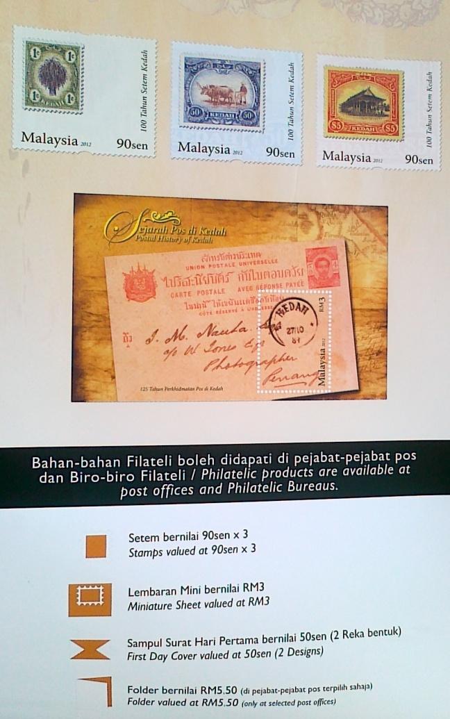 Image Kedah Postal History Banner 2