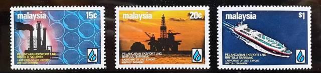 Launching of LNG Export Bintulu Sarawak