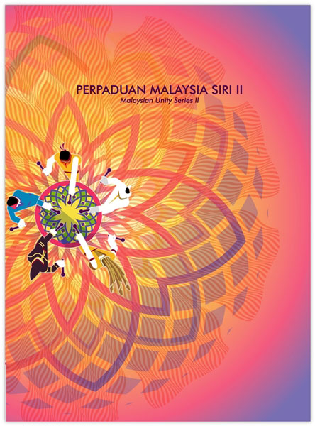 Malaysian Unity Series II Pos Malaysia image