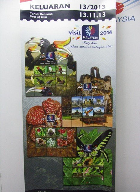 Visit Malaysia 2014 Banner recalled