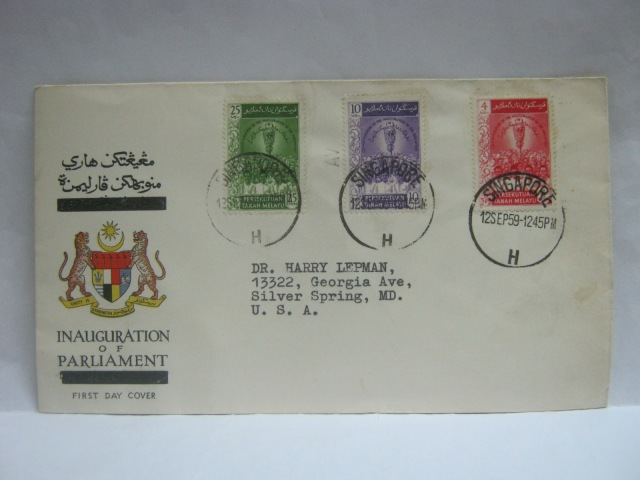 19590912 Singapore Parliament Amended