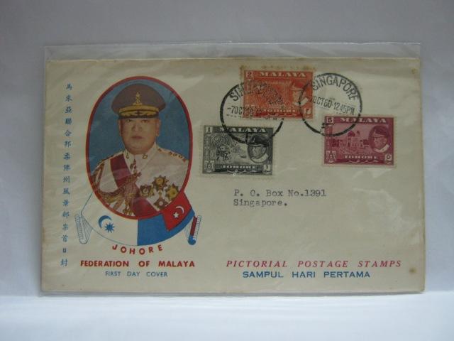 19601007 Singapore Johore Definitve
