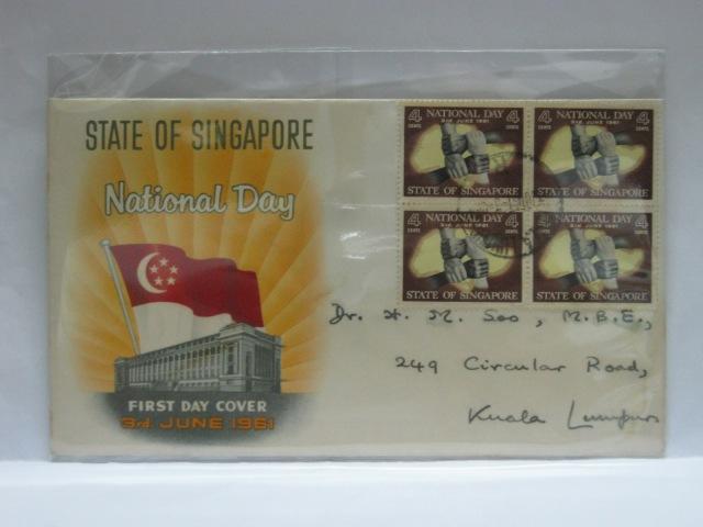 19610603 KL National Day 1