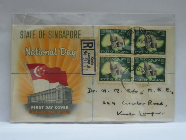 19610603 KL National Day 2