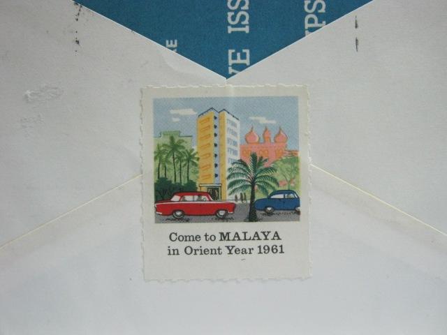 19610603 KL Slogan National Day Back