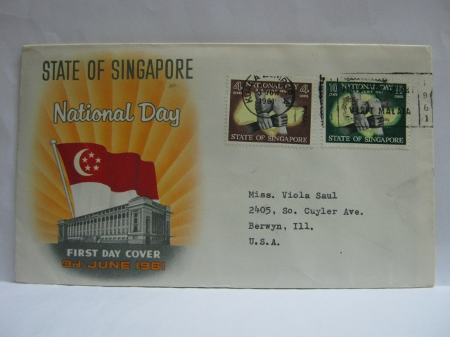19610603 KL Slogan National Day
