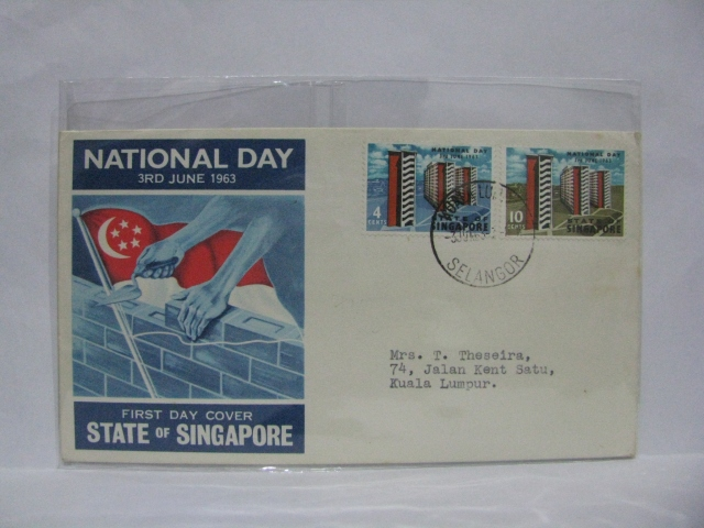 19630603 KL Singapore National Day