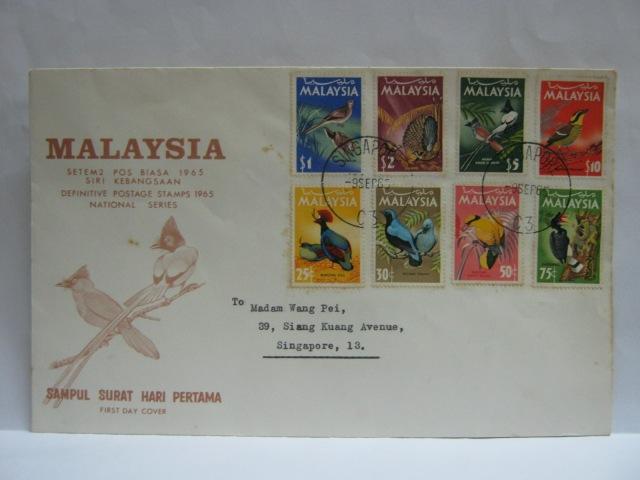 19650909 Singapore National Definitive