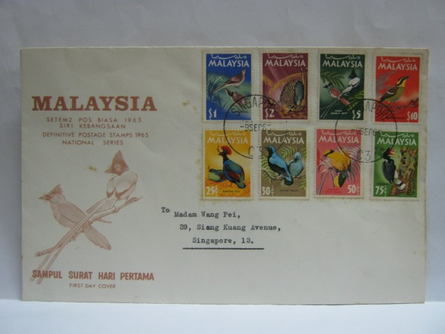 19650909 Singapore National Definitive