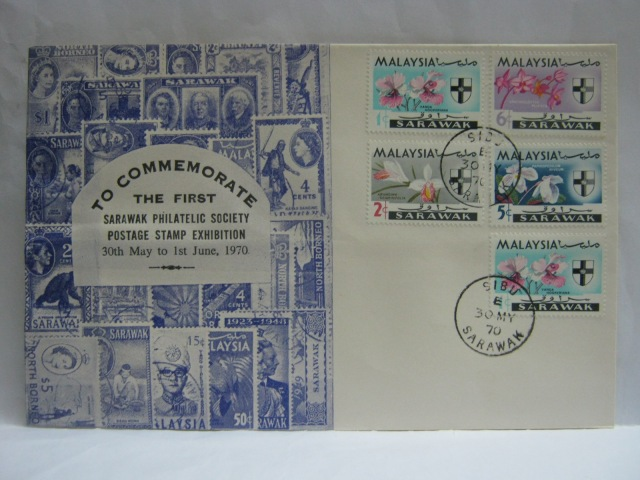 19700530 First Sarawak Philatelic Society Postage Stamp Exhibition