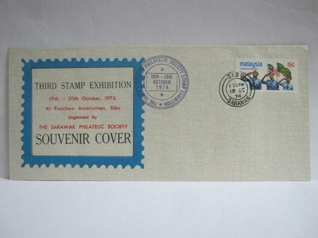 19741019 Sibu Third Sarawak Philatelic Society Stamp Exhibition