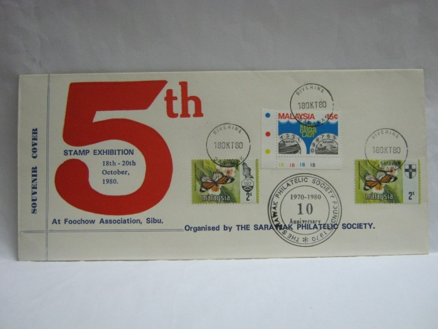 19801018 Riverine 5th Stamp Exhibition