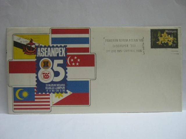19850324 ASEANPEX 1985