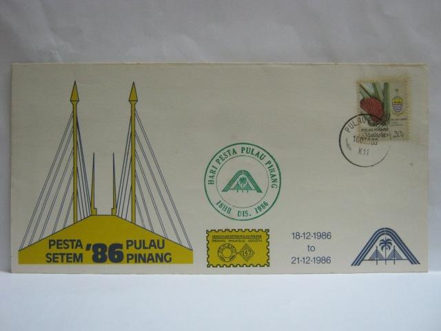 19861218 Pulau Pinang Pesta Setem 86