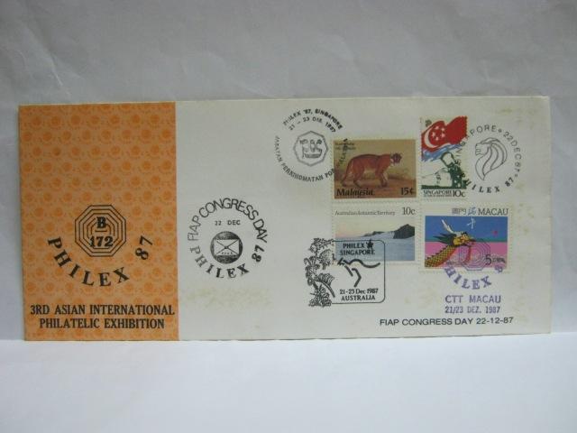 19871222-singapore-philex-87